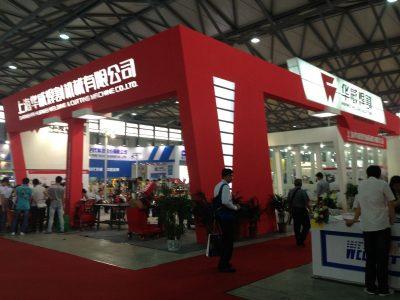 เยี่ยมชมบูทHuawei ที่งานแสดงสินค้าประเทศจีน1