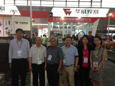 เยี่ยมชมบูทHuawei ที่งานแสดงสินค้าประเทศจีน2